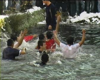 Прослава на големиот христијански празник Богојавление – Водици