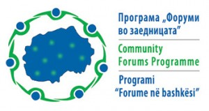 forumi-vo-zaednicata-en