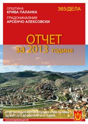 otcet-2013