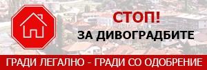 stop-divogradbi-kp