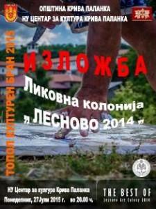 izlozba_Lesnovo2014
