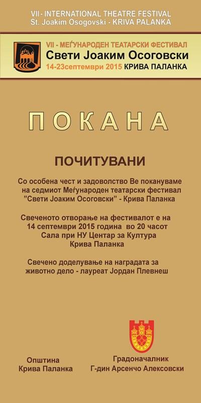pokana_teatar2015_z