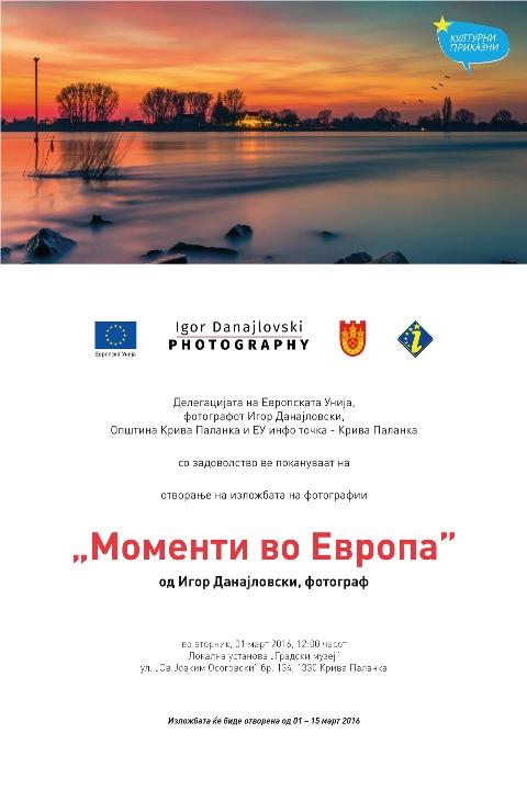 izlozba_Momenti_vo_Evropa