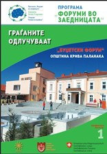 brosura_budgetski_forum_1