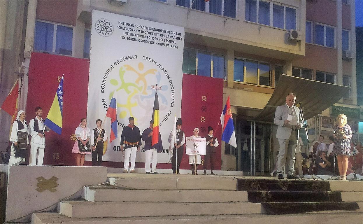 """Започна дванаесеттиот Меѓународен фолклорен фестивал """"Свeти Јоаким Осоговски"""""""