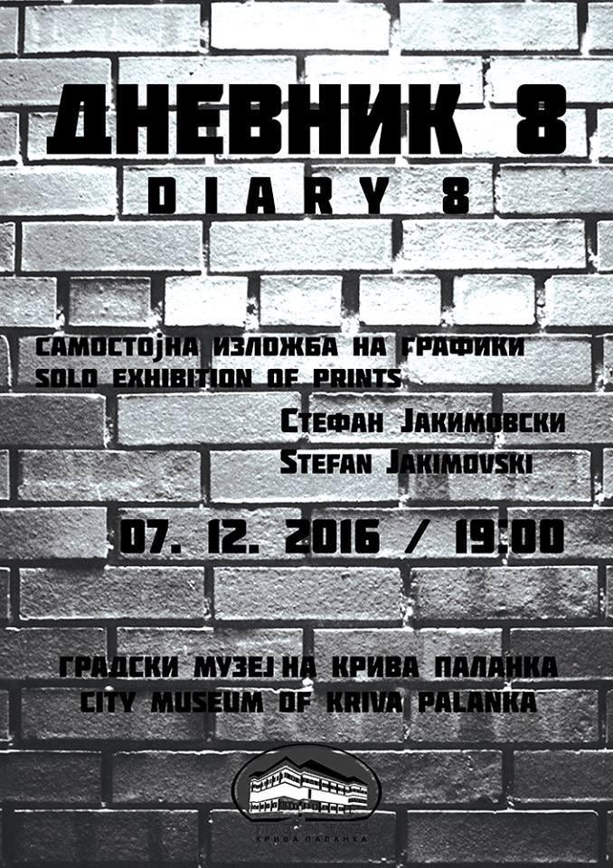 """Покана за самостојна изложба на графики на Стефан Јакимовски  """"Дневник 8"""""""
