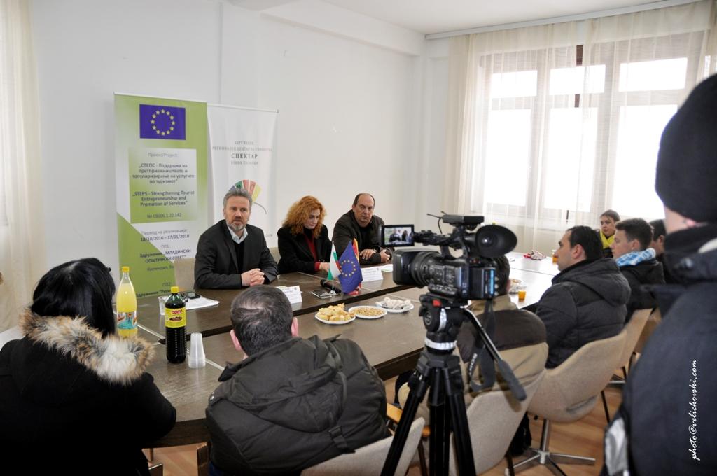 """Промотивна прес конференција на проектот """"СТЕПС-Поддршка на претприемништвото и популаризирање на услугите во туризмот"""""""