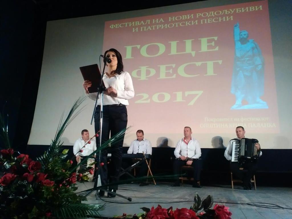 """Во Крива Паланка се одржа втората ревијална вечер на """"Гоце Фест 2017"""""""