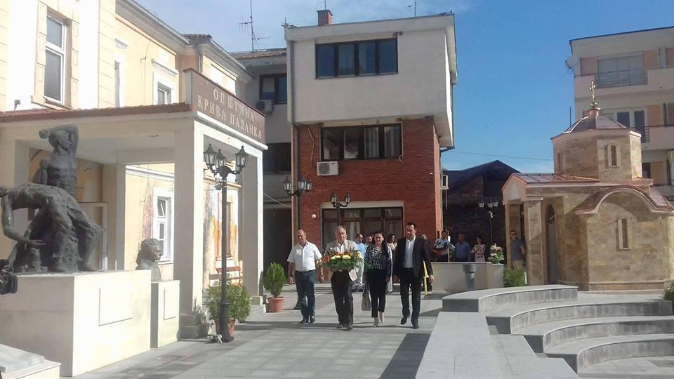 Честит 8-ми Септември Денот на независноста на Р.Македонија