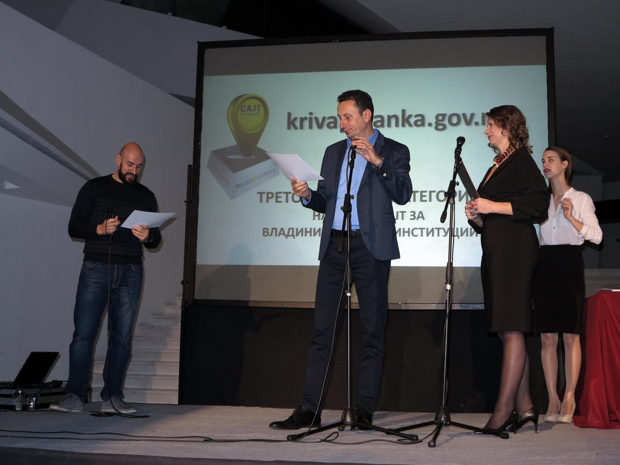 Веб сајтот на Општина Крива Паланка меѓу најдобрите