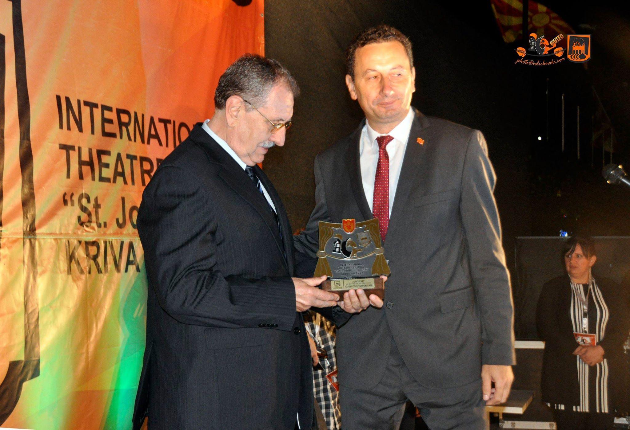 """Отворено десеттото издание на театарскиот фестивал """"Свети Јоаким Осоговски"""""""
