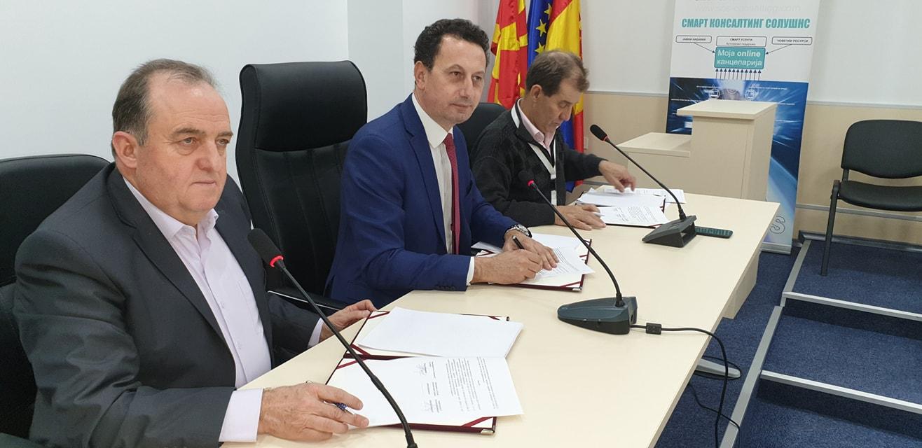 Поптишан Колективен договор помеѓу УПОЗ и Oпштина Крива Паланка