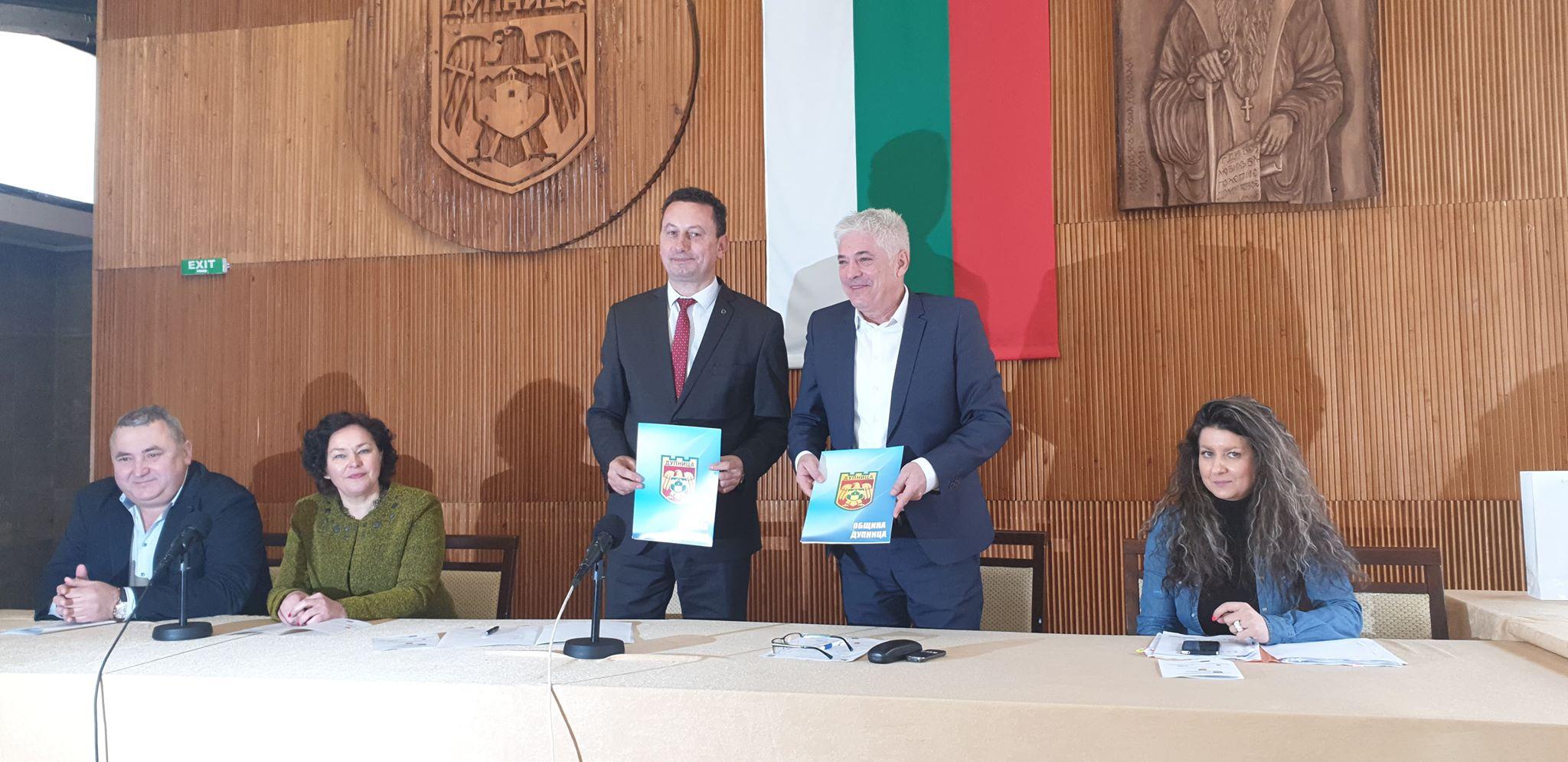 Потпишан меморандум за развој и унапредување на спортот помеѓу Крива Паланка и Дупница