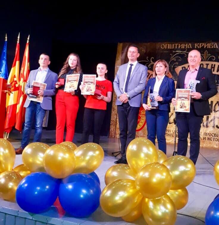 Прогласени најдобрите просветни работници и ученици на генерација во Крива Паланка