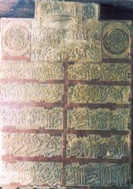 Плоча од основањето на Крива Паланка