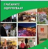 brosura_budgetski_forum_2