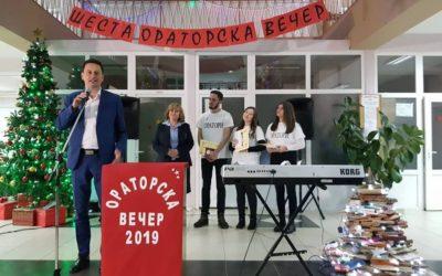 """Се одржа ораторска вечер во СОУ """"Ѓорче Петров"""""""