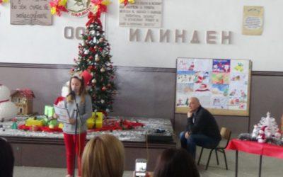 """Новогодишно поетско читање во ООУ """"Илинден"""""""