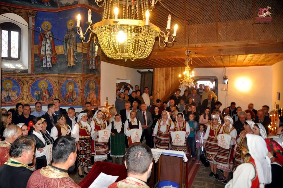 """Покана за учество на манифестацијата """"Невестинско поклонение на Свети Теодор Тирон 2020"""""""