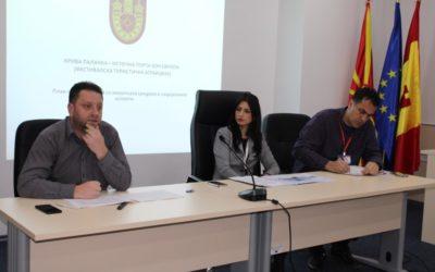 """Одржана јавна дебата за План за управување со животната средина и социјални аспекти на проектот """"Крива Паланка – Источна порта кон Европа (Фестивалска туристичка атракција)"""""""