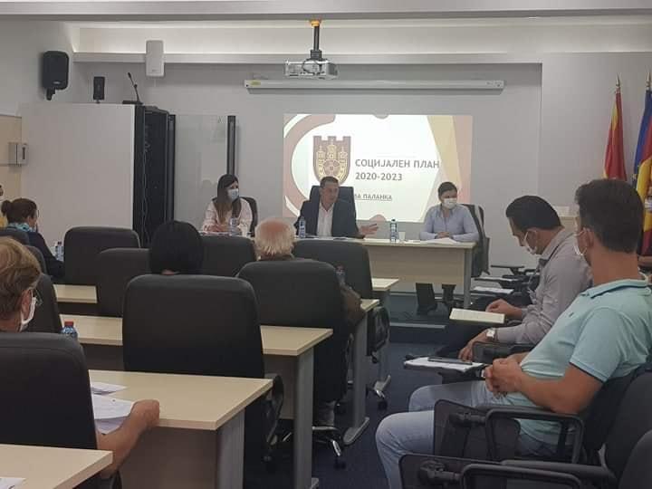 Презентирана нацрт-верзијата на Социјален план за Општина Крива Паланка