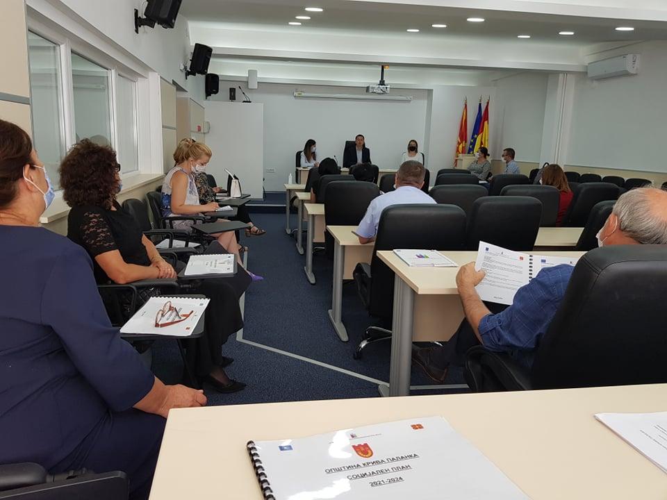 Општина Крива Паланка изработи социјален план за 2021-2024 година