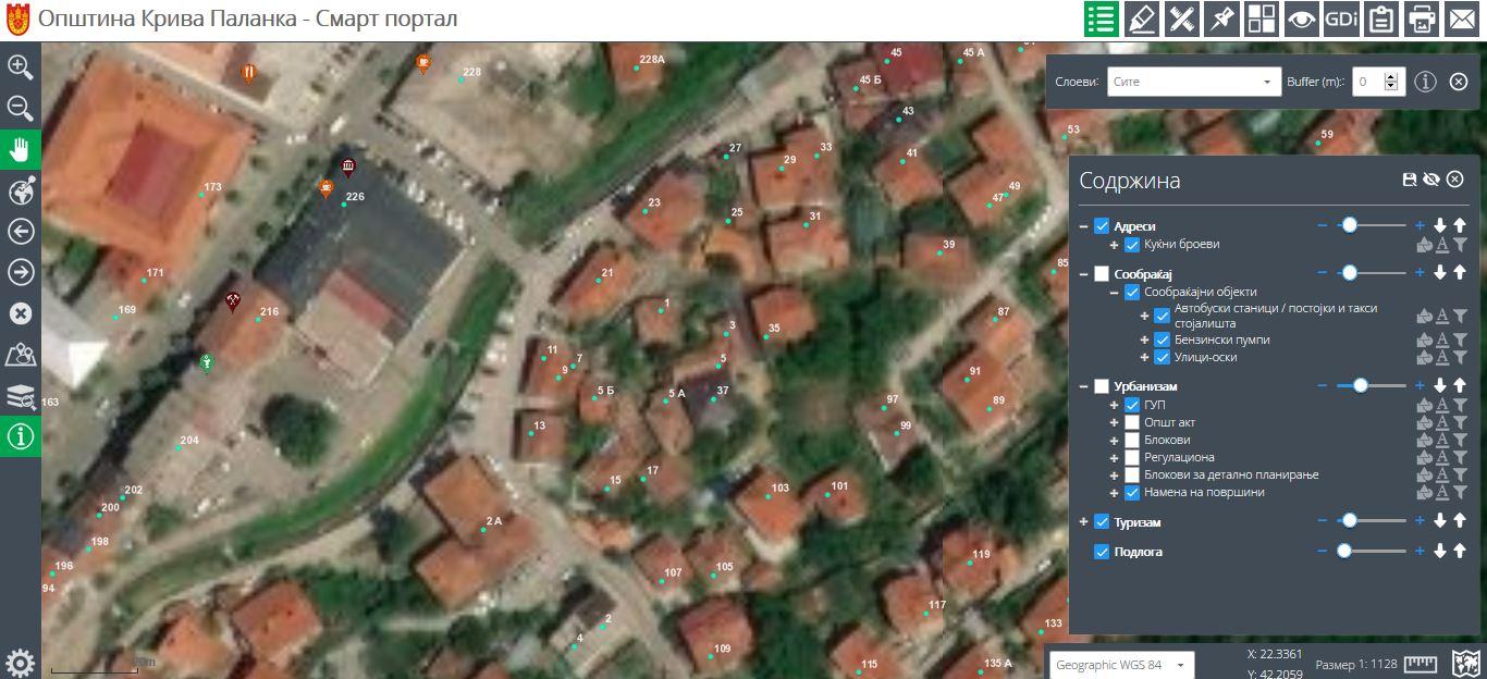 ГИС порталот на Општина Крива Паланка достапен за корисниците