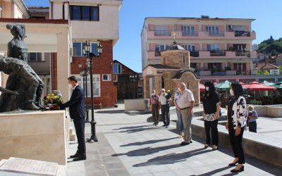 Одбележан државниот празник Илинден во Крива Паланка