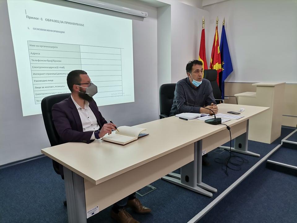 Во Крива Паланка се одржа инфо ден за распишаниот Јавен повик за финансиска поддршка на здруженија и фондации за 2021 година