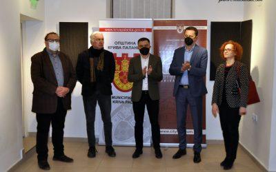 Отворена е самостојна изложба на дела на мултимедијалниот уметник Мице Јанкуловски