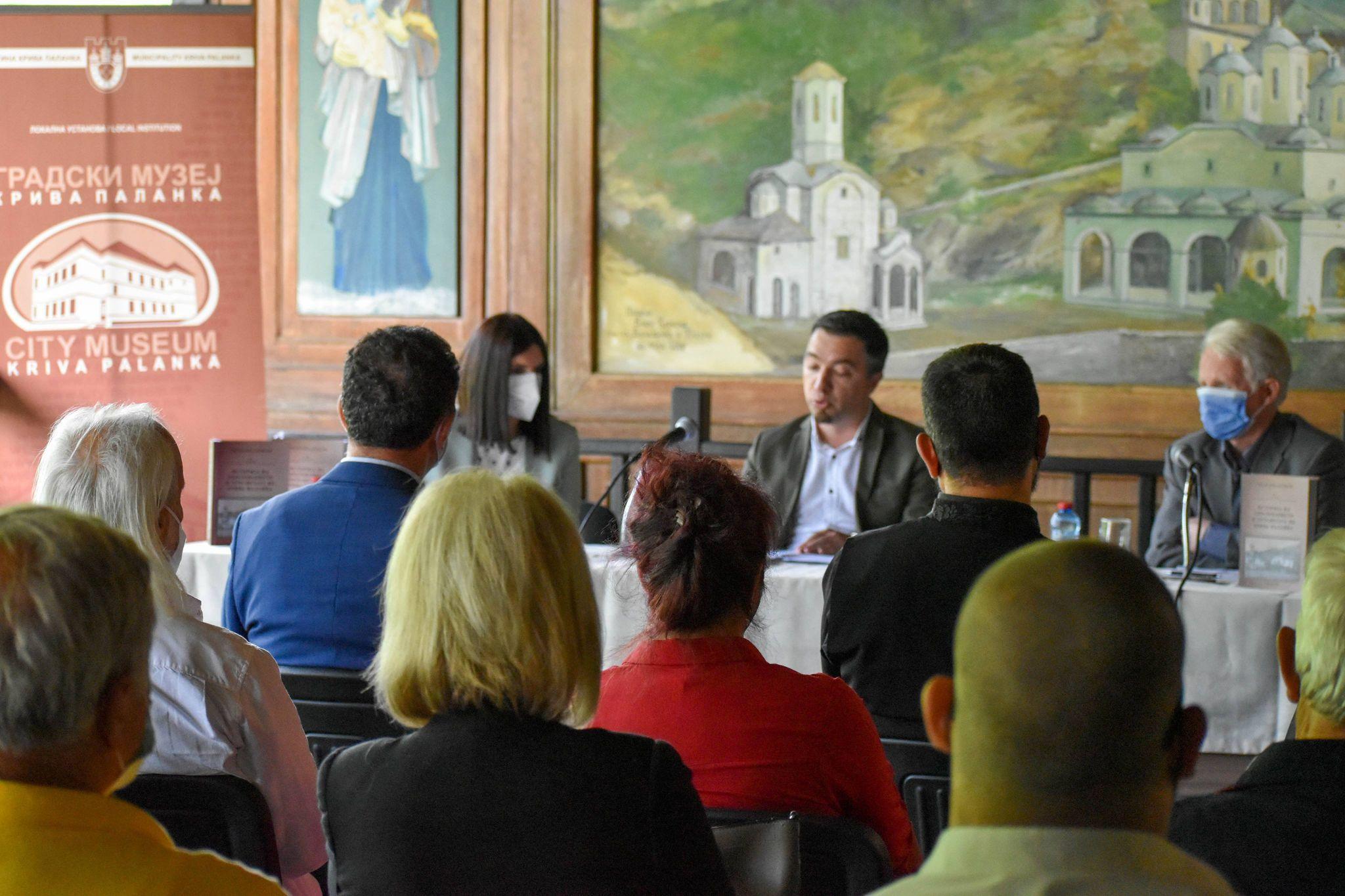 Промовирано капитално дело за образованието и просветата во Крива Паланка од д-р Јордан Михајловски
