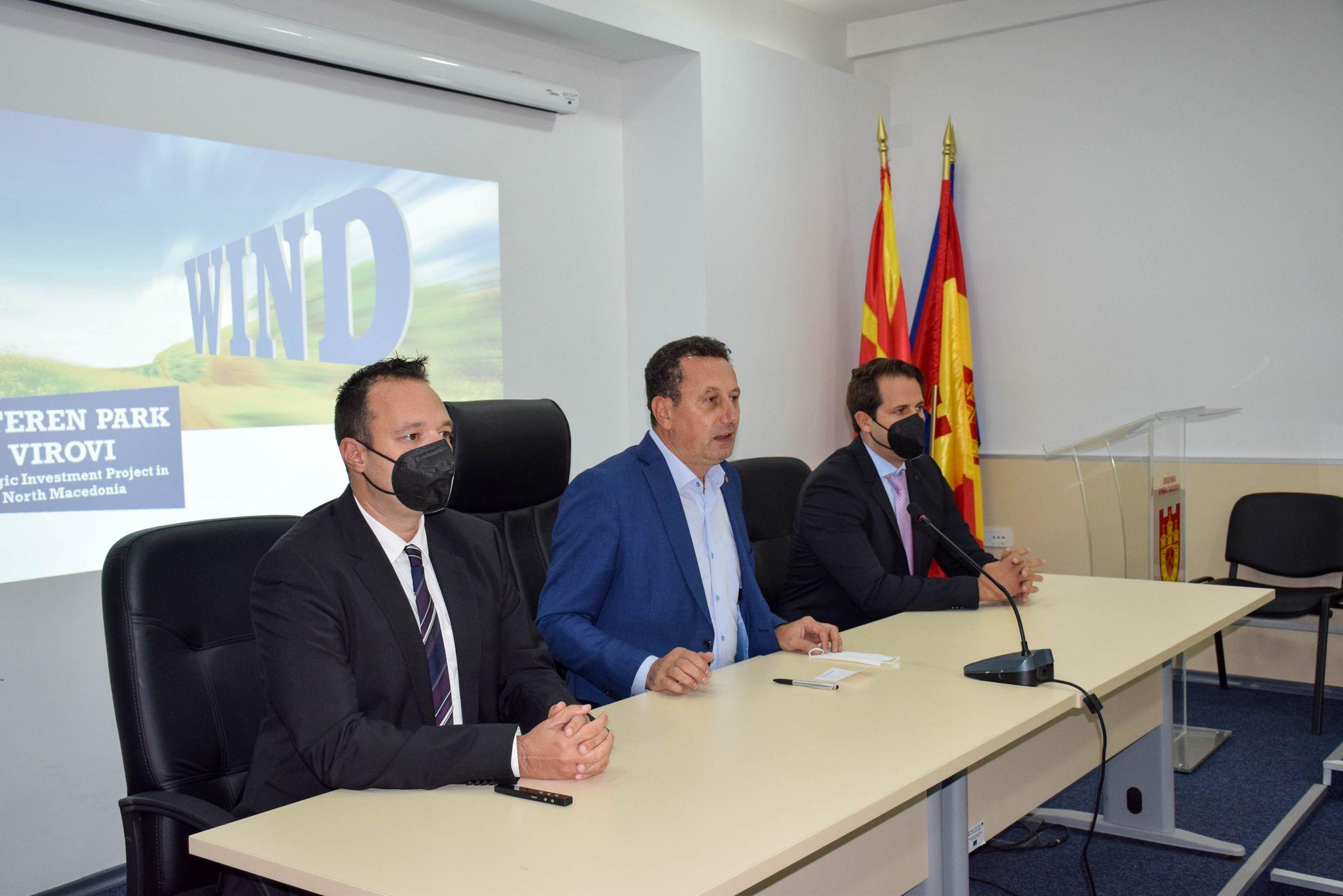 Презентиран проектот за изградба на ветерна електрана на потегот Куманово-Старо Нагоричане-Крива Паланка