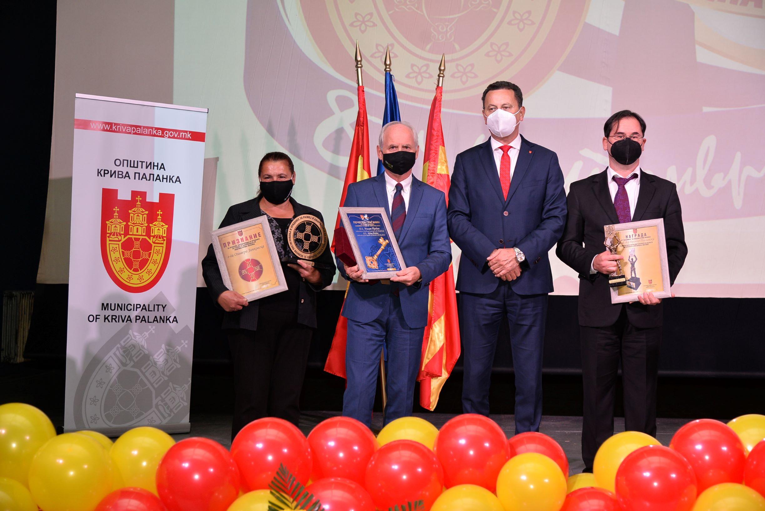 Доделени највисоките општински награди и признанија за 2021 година